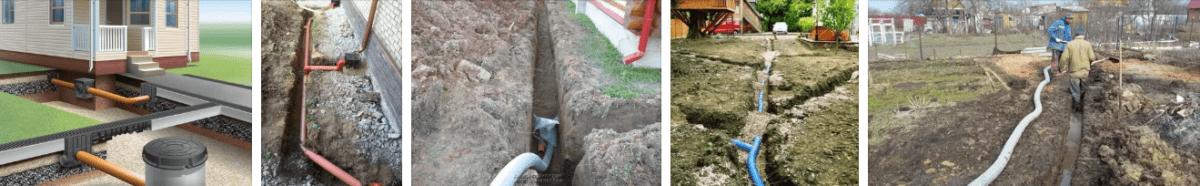 Геология участка для выбора дренажной системы в Краснодаре