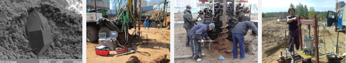 Инженерно-геологические изыскания для выбора фундамента в Краснодаре