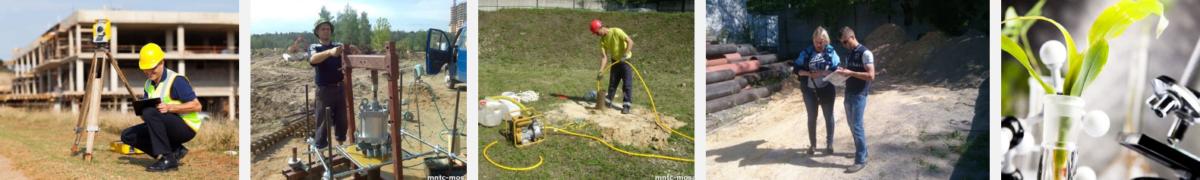 Инженерно-экологические изыскания для линейных объектов в Краснодаре