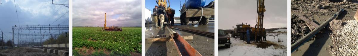 Инженерно-геологические изыскания для линейных объектов в Краснодаре