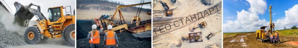 Геология для строительства в Краснодаре