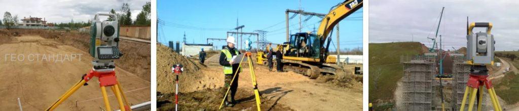 Инженерно-геодезическое сопровождение строительства в Краснодаре