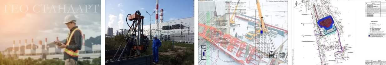 ПМ ООС для линейных объектов в Краснодаре