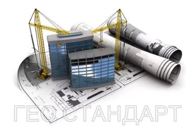 Заказ справочных материалов в Гос. инстанциях для разработки ИЭИ и ПМ ООС