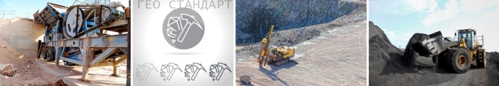 Заказать геологию под строительство в Краснодаре
